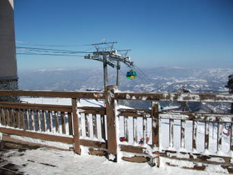 Korea Ski Trip 