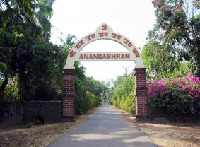 VIRTUAL TOUR OF ANANDASHRAM