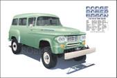 1962 W100 Dodge Power Wagon Town Wagon