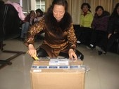 2008. New Years Gift Box to Orphanage