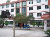 Youyang Orphanage