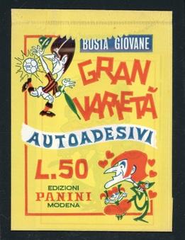 1970 Gran Varieta Cantanti series