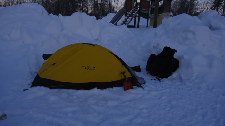 After pitching my tent and watching the best display of the Northern Lights that Iu0027ve seen to date I returned to the reception area which also serves as a ... & Inari (Finnish Lapland) trip report March 2013 - Part 1