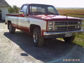1987 Chevy Silverado for sale