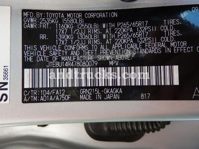 2007 Toyota 4 Runner SR-5 4x4