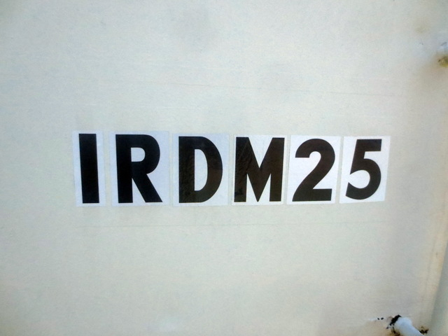 Ingersoll-Rand DM25TH Drill