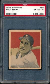 Baseball (1946-1995)