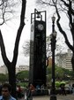 Enlarge photo 16