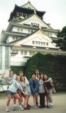 2000 Japan Trip
