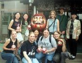 2001 Japan Trip