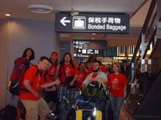 2006 Japan Trip
