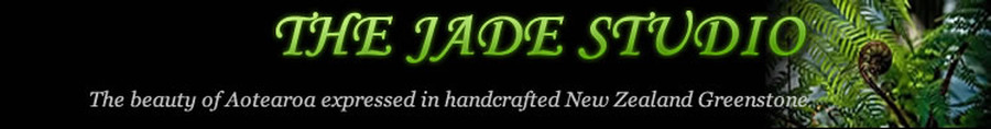 The Jade Studio Banner