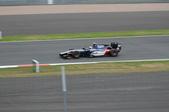 British F1 Grand Prix 2015
