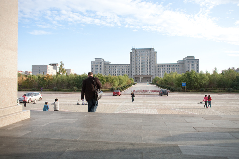 Harbin Normal University, 2011