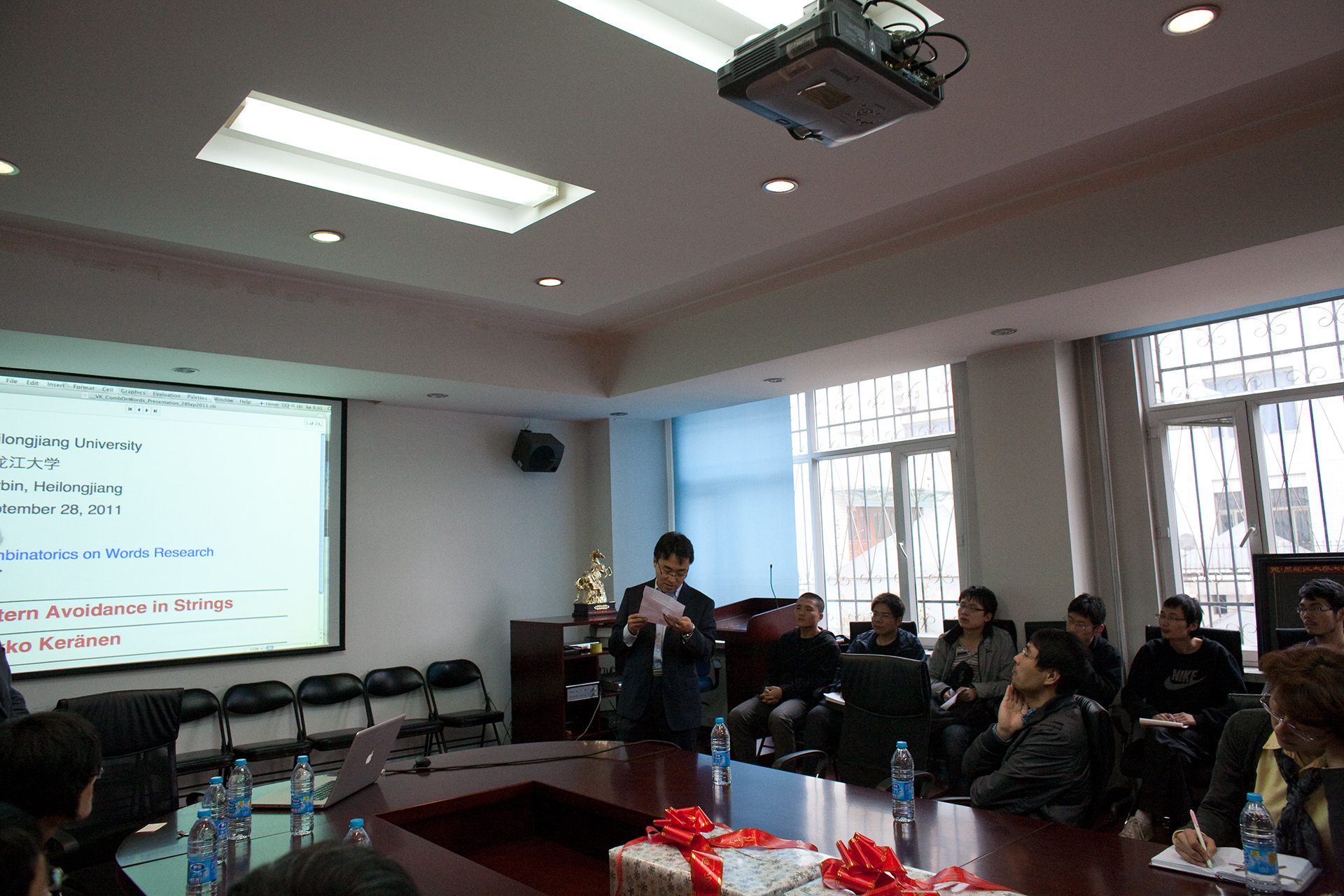Heilongjiang University 2011