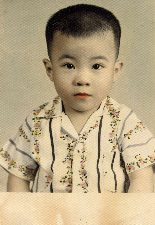 Childhood Photo