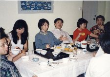 Dinner Gathering at Tse's Home 11/5/95