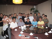 Father Chow's visit to Beijing (2)
