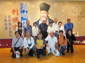 Fr. Ricci's 利馬竇 exhibition in Macau