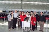 Student Ambassador off to Canada
