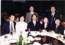 Wah Yan 80th Anniversary Seminar