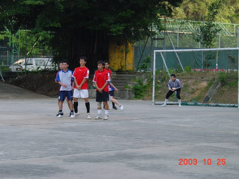 Wah Yan Football Tournament