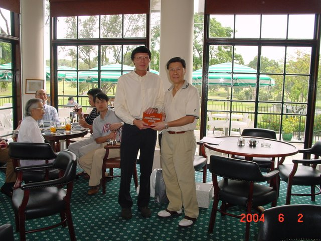Wah Yan Golf Tournament 02062004