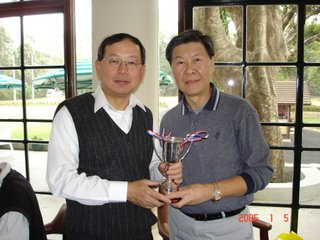 Wah Yan Golf Tournament 2004