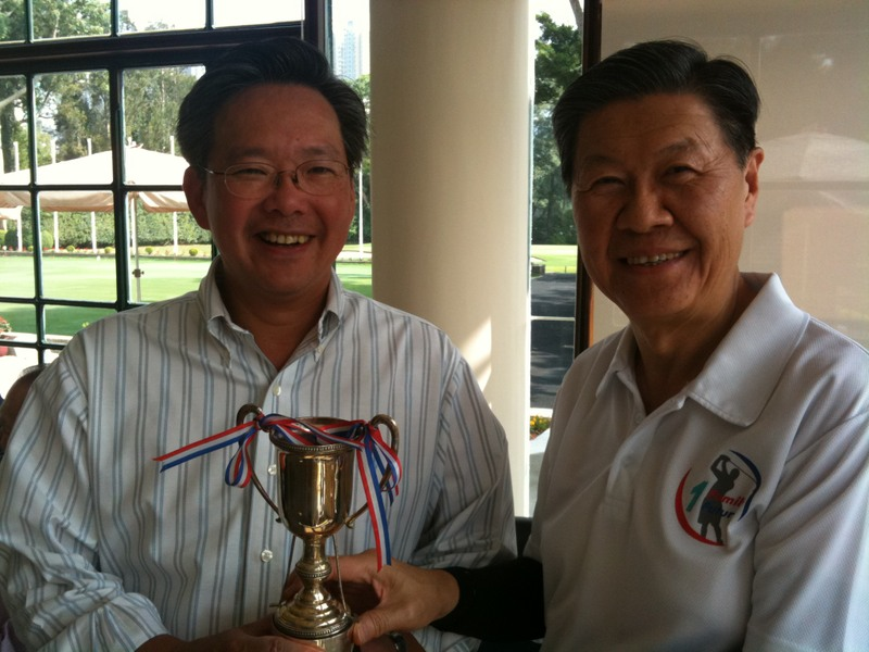 Wah Yan Golf Tournament Nov 2011