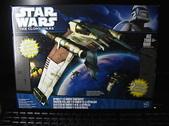 Star Wars Clone Wars Vehicle Canada