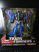 Transformers Prime First Edition Canada