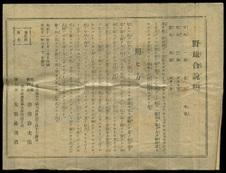 Enlarge photo 15