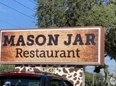 Mason Jar 11/14/20