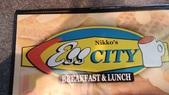 Nikko's Egg City - Haines City