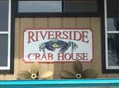 Riverside Crab House - Monkey Island