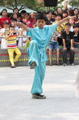 961124 Taiwan Kids