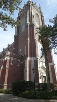Holy Name of Jesus (Loyola University)