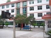Youyang Orphanage