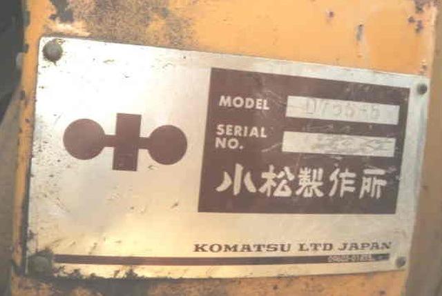 1985 Komatsu D75S-5 Crawler Loader Dozer Demo Machine