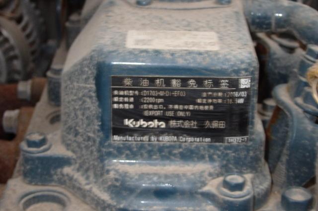 Vibratory Tandem Asphalt Roller Bomag 120 SL-5