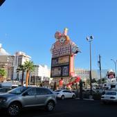Vegashome