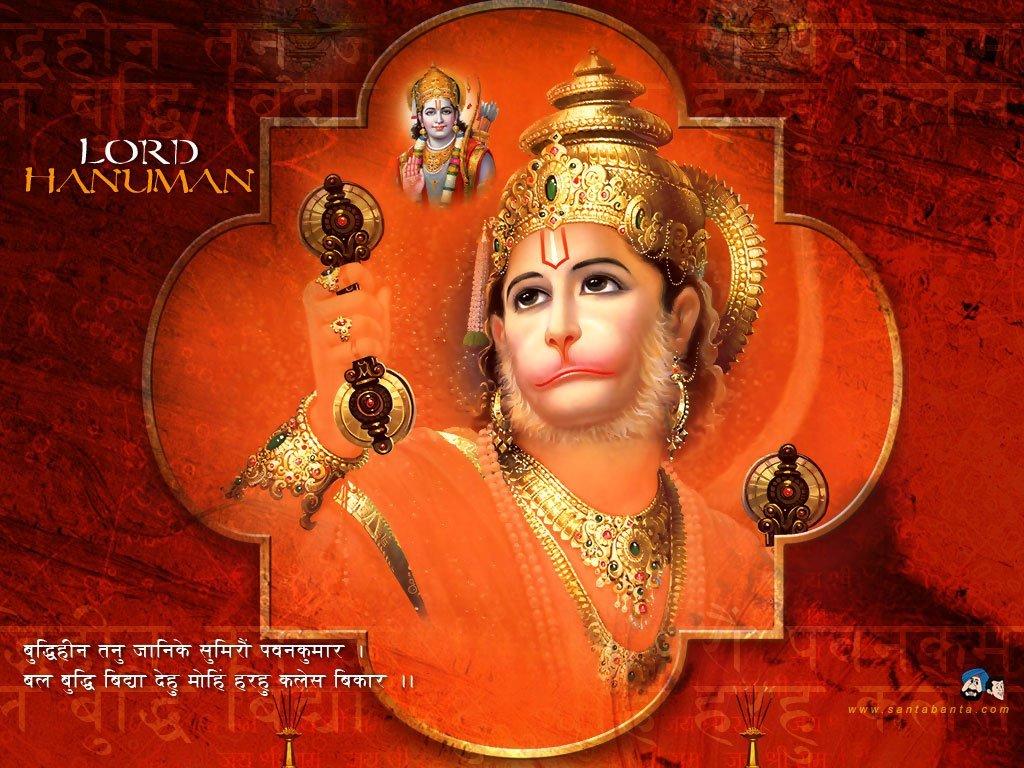 Lord Hanumans Jai Jai Hanuman Album – Meta Morphoz