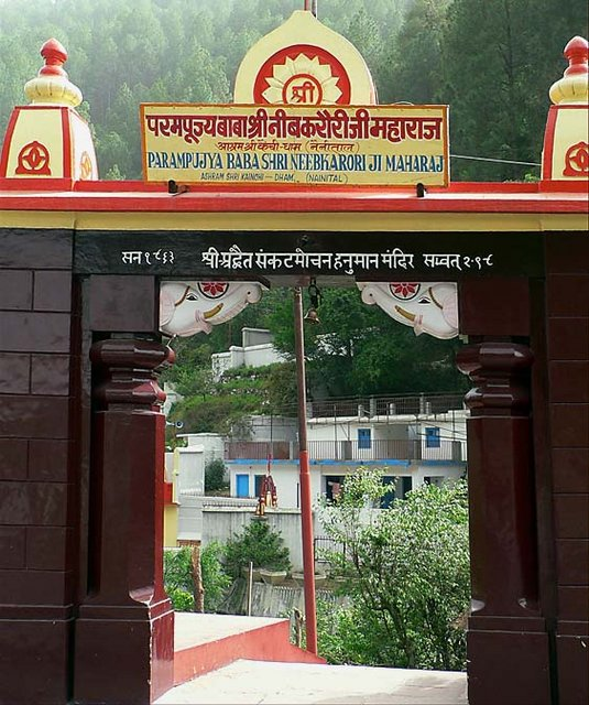 Kainchi Ashram Current