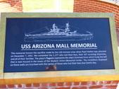 2017.01.30 USS AZ Memorial