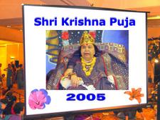Shri Krishna Puja 2005