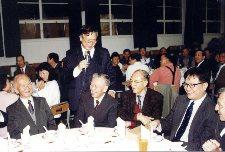 WYPSA Annual Ball 1996
