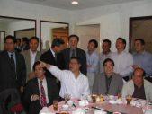 74 Class Club Gathering / March 2003