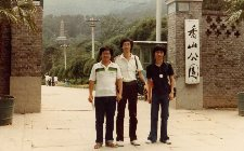 Month-long China Trip Summer 1980