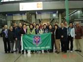 Trip to Fushan/Guangzhou Day 1