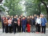 Trip to Fushan Day 2 Sha Mien